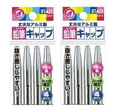2 Pacs X Kutsuwa STAD Wood Lead Pencil Cap Metal ( Total 8 Caps )