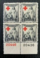 US Stamps, Scott #702 1931 2c Plate Block VF/XF M/NH. Nicely centered. Fresh