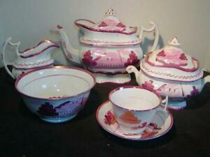 ANTIQUE 19th Century PINK LUSTRE TEAPOT & TEA SET, Sugar, Creamer, Cup, Saucer +