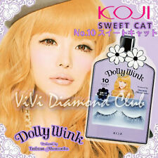 KOJI Dolly Wink False Eyelashes No.10 Sweet Cat (2 pairs/ box)
