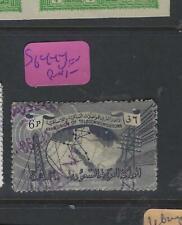 SAUDI ARABIA (PP1702B)  TELECOMS   SG 444   VFU