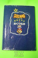 Super Mario RPG Nintendo Super Famicom Guide Book Japan