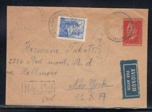 YUGOSLAVIA Commercial Cover Zrenjanin to New York City 2-8-1950 Cancel