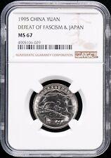 1995 CHINA YUAN Defeat of Fascism & Japan,NGC MS67,China coin
