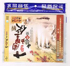 VARIÉTÉ CHINOISE - CD 15 TITRES - OCCASION - TRÈS BON ÉTAT
