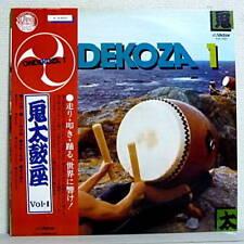 ONDEKOZA Vol.1 LP w/OBI + Sheet Japan Taiko Wadaiko Trad Percussion Drum