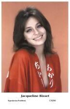 JACQUELINE BISSET - Film star Pin Up PHOTO POSTCARD -  C30-80 Swiftsure Postcard
