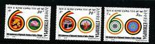 Ethiopia 2008 India Ethiopia co-operation stamp MNH set