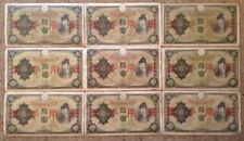 Lot Of 9 X Rare Japan Banknotes. 9 X 10 Yen. 1938. Military Issue