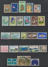 Japan - 1959/64, 24 x different stamps - MNH - Various SG No.s 808-983