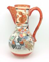 Large Polychrome Japanese Meiji Period Kutani Pitcher Vase Signed Birds 10.5""