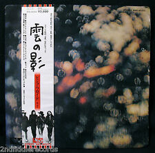 PINK FLOYD-OBSCURED BY CLOUDS -Psych Rock Japanese Import Album-EMI #EMS 80323