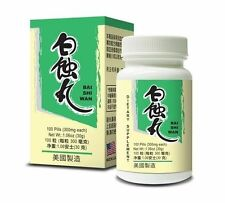 Bai Shi Wan Herbal Supplement Helps Maintain Healthy Skin Made In USA