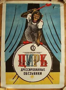 84x60 Original LITHO Russian Poster Soviet CIRCUS Trained MONKEY lithography