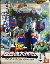 Bandai Toy Story Robo Chogokin  Part 2  Brand New!