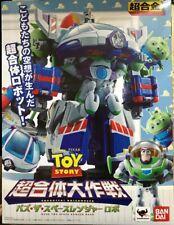 Bandai Toy Story Robo Chogokin Part 2 Brand New!
