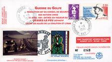"""IK15 FDC KOWEÏT """"GUERRE DU GOLFE - CESSEZ-LE-FEU / DIVISION DAGUET"""" 1991"""