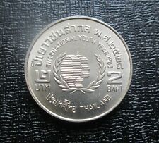 THAILAND 2 Baht Coin 1985 (2528) Rama IX - International Year of Youth - Y#176