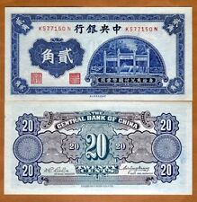 China, 20 Cents, 1931, P-203, Unc > Over 85 years old