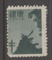 Japan Charity Cinderella revenue fiscal Stamp 10-7-38a