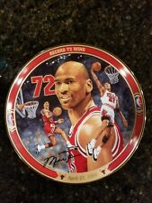 "1996 Upper Deck MICHAEL JORDAN ""Record 72 Wins"" Limited Edition Porcelain Plate"