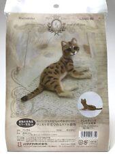 Needle Felting Kit Cat Japan Wool Felt Craft Bengal Real Hamanaka Free Shipping