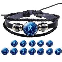 Fashion Men Women Blue 12 Zodiac Sign Bracelets Punk Woven Leather Bracelet Xmas