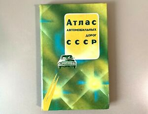 Atlas of Highways of the USSR, Russian Language Soviet Cartography Road Map Book