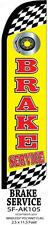 Brake Service Windless Swooper Feather Banner Flag Sign