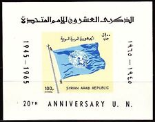 Syrien Syria 1966 ** Bl.52 UNO Vereinte Nationen United Nations Flagge Flag