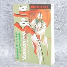 ROMANCING SAGA Strategy Guide 2 Booklet 1992 Cheat Book Famicom