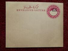 Sudan Ganzsache GS-Kartenbrief Aufdruck auf Ägypten Egypt Pyramiden