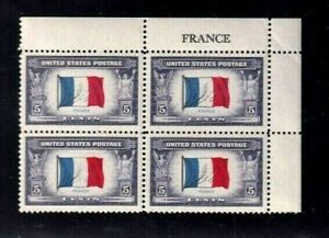 "United States Scott # 915 "" 5 Cent Inscribed France "" Block (4) Mint  NH"