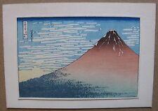 1940's/50s Aiichiro Fujiyama Christmas Card Japan Chamber of Commerce & Industry