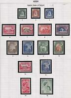 ADEN - KATHIRI STATE 1 - 41 COMPLETE - MINT COLLECTION ON ALBUM PAGES - Z985