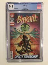 Batgirl #42 CGC 9.8 - 2020