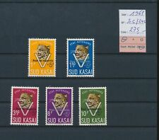 LM35042 Congo 1961 Sud Kasai overprint wildlife fine lot MNH cv 275 EUR