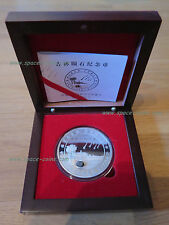 2011 - Jilin METEORITE medal, issued by China, not sold to the public!