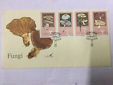 Ciskei South Africa FDC Lot 9