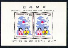 Korea 1977 YO Horse/Children/Kites/Animation m/s n30595