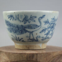 Chinese Ming Wanli Year Blue and White Porcelain Flower Bird Cup Bowl 2.8 inch