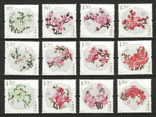 P.R. OF CHINA 2013-6 PEACH BLOSSOM COMP. SET OF 12 STAMPS IN MINT MNH UNUSED