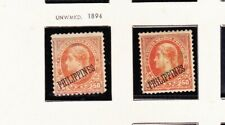 US - PHILIPPINES STAMPS WITH OVERPRINT - 2
