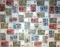 Russia USSR 1991-1992, 50-500 rubles, 40 banknotes. Best price!