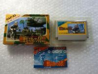 """Senjou No Okami Commando """"Good Condition"""" Nintendo Famicom Nes Japan"""