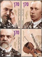 Bosnia Serbia 2016 Composers Erik Satie Antonín Dvořák Sergei Prokofiev set MNH
