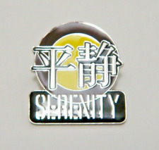 Serenity Firefly Chinese Logo Enamel Pin New