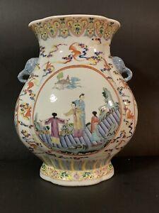 Chinese Twin Handle Porceline Vase