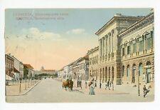 Subotica SERBIA Antique AK Bačka Vojvodina Rare Balkan STAMP to NYC 1923