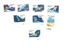 VINTAGE CLASSICS - MALDIVES SC# 1573-80 Space - Set of 8 Stamps MNH
